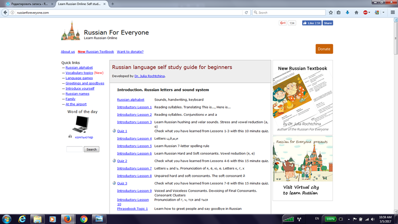 For Everyone Learn Russian Language